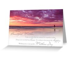 Mothers Day (Card From Child To Mother) Greeting Card