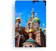 Russian traditional church Canvas Print