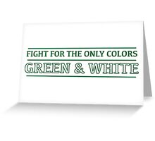 Green and White Greeting Card