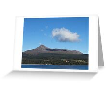 Goat Fell - Mountain of Wind Greeting Card