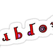 Alphabet Shirt  Sticker