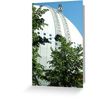 Globen Skyview Greeting Card