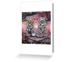 Fu Lions  Greeting Card