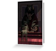 Lord Ursus Greeting Card