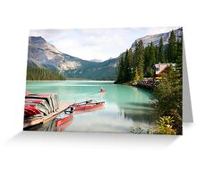 canadian rocky montain lake emerald Greeting Card