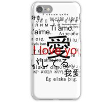 Aishiteru. Je t'aime. I love you. iPhone Case/Skin