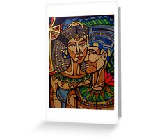 Egyptian Adam and Eve Greeting Card