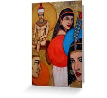 The Pharaoh's Wife Greeting Card