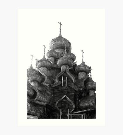 Orthodox wooden church Art Print
