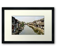 Water Town Framed Print