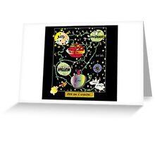 Altered Space of Consciousness Greeting Card