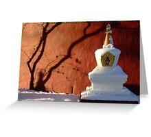 Stupa- White Orange Black Greeting Card