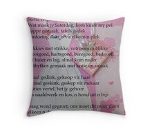 Henneparty Throw Pillow