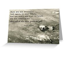 Look Again In Your Heart Greeting Card