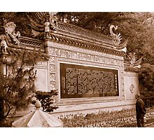 Engraving in Hangzhou Park, China Photographic Print