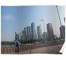 Shenzhen financial district, China Poster