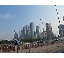 Shenzhen financial district, China Photographic Print