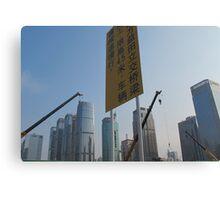 Shenzhen construction, China Canvas Print
