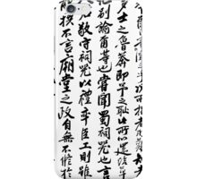 Chinese text iPhone Case/Skin
