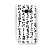 China Samsung Galaxy Case/Skin