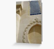 Architectural Gate to Fez, Morocco Greeting Card