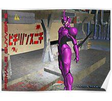 Female Guyver 2 Valkyria Poster