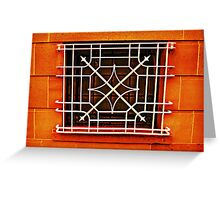 X for No Entry or Exit - Burglar Proof Greeting Card