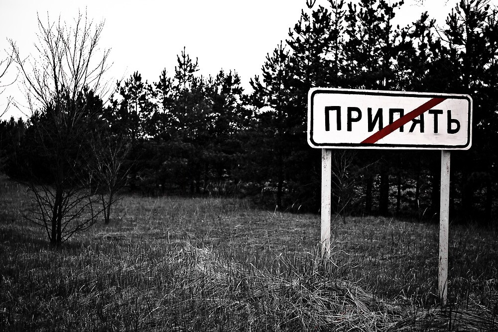 ПРИПЯТЬ - The Exclusion Zone by Boxx