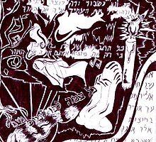 el haor by Elka Melamed