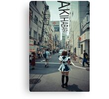 Akihabara - Electric Town Canvas Print