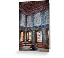 Turkey. Istanbul. Topkapi Palace. Harem. Apartments of crown prince. Greeting Card