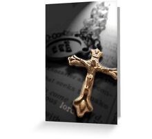 The Rosary Greeting Card