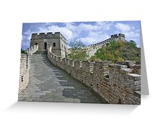 The Great Wall Series - at Mutianyu #1 Greeting Card
