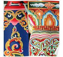 Tibetan Buddhist Symbolism Artisan Painting Poster