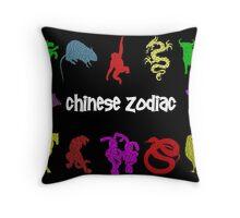 """""""Chinese Zodiac"""" Throw Pillow"""