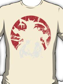 ICO - ver 2 T-Shirt