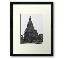 Stupa Framed Print