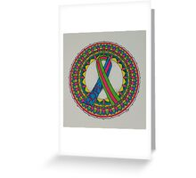 Mandala for Metastatic Breast Cancer Greeting Card