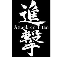 Attack on Titan Shingeki No Kyojin Scouting Legion Recon Corps Logo Patches Cosplay Anime T Shirt Photographic Print