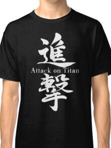 Attack on Titan Shingeki No Kyojin Scouting Legion Recon Corps Logo Patches Cosplay Anime T Shirt Classic T-Shirt