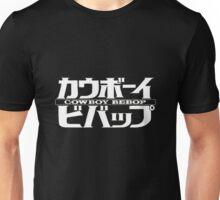 Cowboy Bebop Logo Anime Cosplay T Shirt Unisex T-Shirt