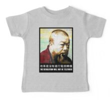 Tribute to Ai Weiwei: 21st Century Revolutionary Kids Clothes