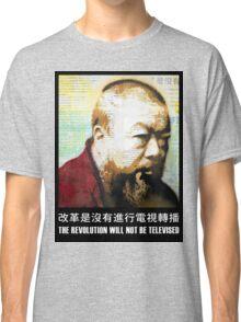 Tribute to Ai Weiwei: 21st Century Revolutionary Classic T-Shirt