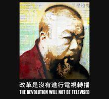 Tribute to Ai Weiwei: 21st Century Revolutionary (Black) Unisex T-Shirt
