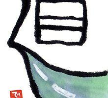 The Kanji Series- Road by dosankodebbie