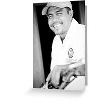 Banito Albano da Silva - Timor-Leste 2005 Greeting Card