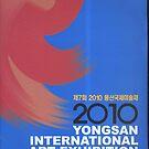 Yogsan artists exhibit 2010 by James  Guinnevan Seymour