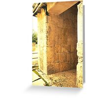 Doorway to the Universe Greeting Card
