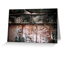 Ancient Artwork Greeting Card