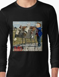 Bad Grandpa: Rick and Morty Long Sleeve T-Shirt
